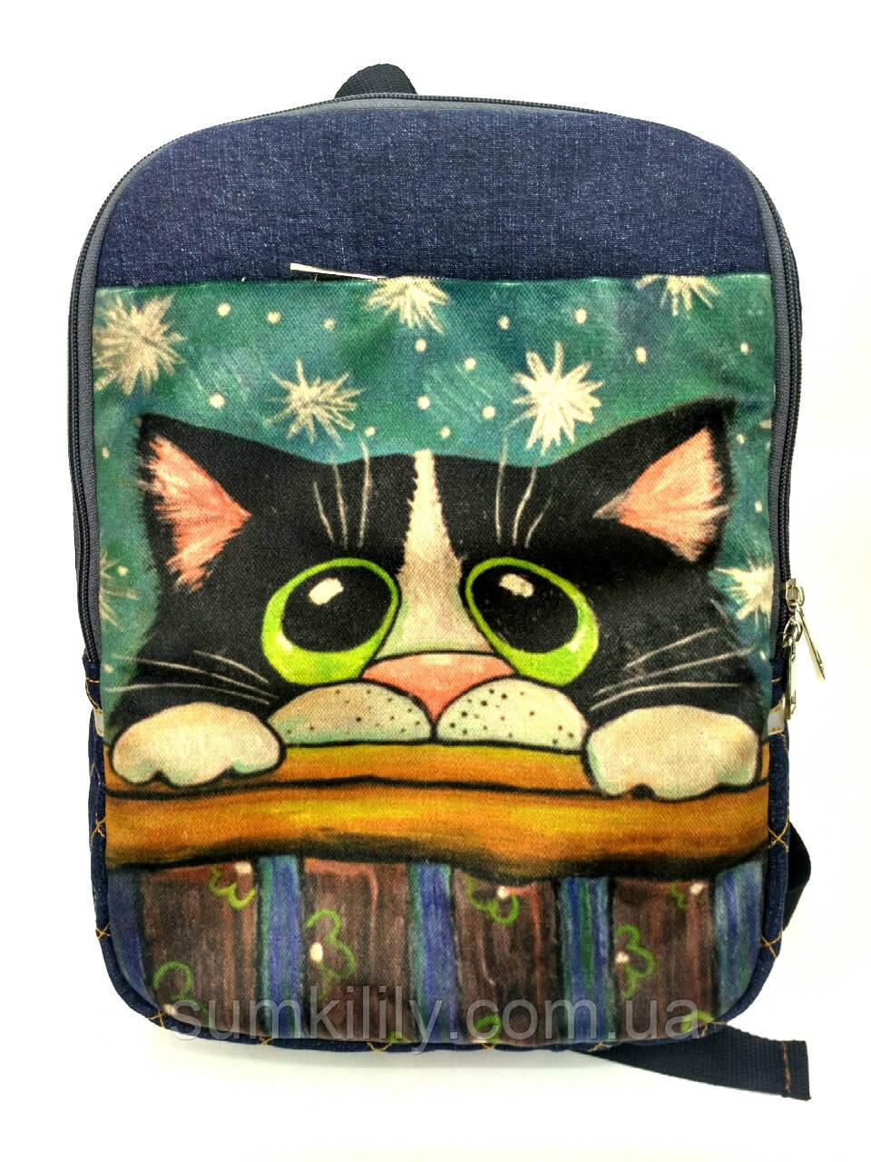 Джинсовый рюкзак - А что вы здесь делаете?