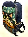 Джинсовый рюкзак - А что вы здесь делаете?, фото 2