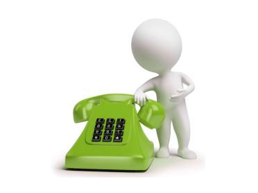 Простой заказ по телефону
