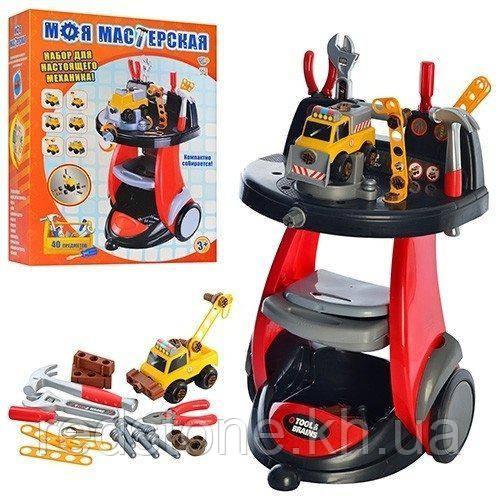 Детский набор инструментов - мастерская с тележкой М 0446 (40 предметов)