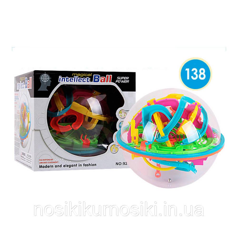 Головоломка 3D Шар лабиринт (Magical Intellect Ball) на 138 ходов