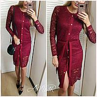 Платье + гипюровый кардиган. Батал