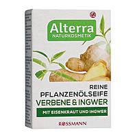 Твердое мыло Alterra Verbene&Ingwer, 100 г