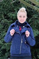Женская куртка косуха Синий