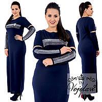 Женское платье из французского трикотажа + стразы DMS (очень сияют в живую) Цвет синий
