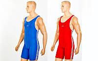 Трико для борьбы и тяжелой атлетики Asics 5440: 2 цвета, размер XS-XL