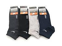 Чоловічі спортивні шкарпетки Nike