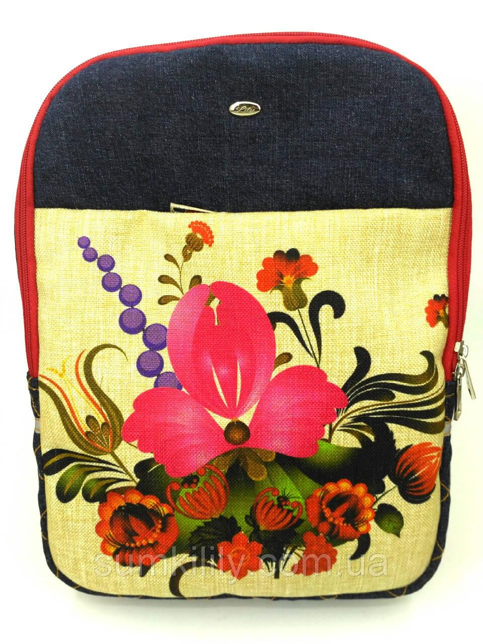 Джинсовый рюкзак букет