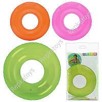 Круг INTEX однотонный, 3 цвета, 76 см, в пакете (ОПТОМ) 59260