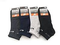 Подростковые спортивные носки Nike
