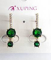 Серьги 540. Необычные зелёные серёжки. Бижутерия оптом RRR, серьги Xuping.