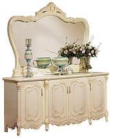 Буфет с  зеркалом в классическом стиле, гостиная  Верона, 8833  (Буфет Элиза)