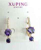 Серьги 541. Необычные фиолетовые серёжки. Бижутерия оптом RRR, серьги Xuping.