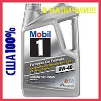 Моторное масло Mobil 1 0W-40 Advanced Full Synthetic 4.73 л США оригинал 100 %