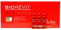 Лечебная ампула  для стимулирования роста волос Antica 1шт*6 мл Le Сher