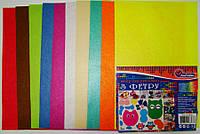 Фетр для рукоделия набор 10 цветов, А4, толщина 1,2 мм, плотность 170 gsm