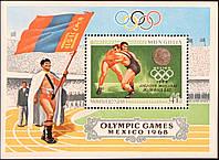 Монголия 1969 - призеры Мехико 68 - блок - MNH XF