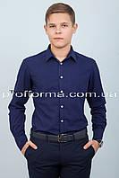 """Рубашка для официанта или администратора мужская синяя """"Классика"""""""