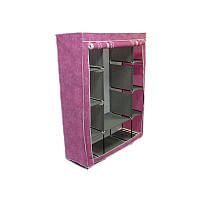 ТОП ВЫБОР! Шкаф из ткани, шкаф каркасный тканевый, Wardrobe HCX-153NT, шкаф чехол, мобильный шкаф, легкий шкаф для одежды, купить шкаф