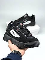"""Мужские кроссовки Fila Disruptor II """"black"""". Натуральная замша. Живое фото (Реплика ААА+)"""