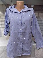 Рубашка женская Жемчуг клетка весна-осень трансфомер SML (цвет синий) Турция оптом