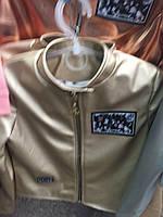 Курточка для девочки с надписью