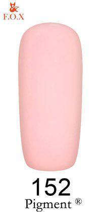 Гель-лак F.O.X 152 Pigment бледно-розовый, 6 мл, фото 2