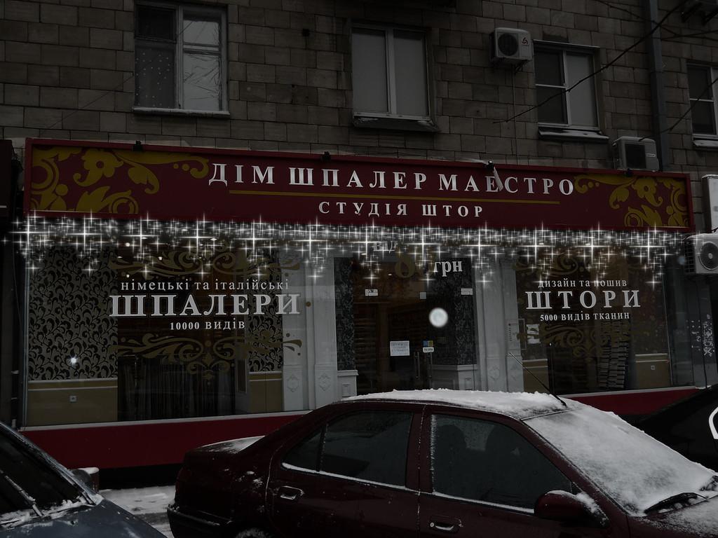 Новогоднее оформление фасада светодиодными гирляндами.