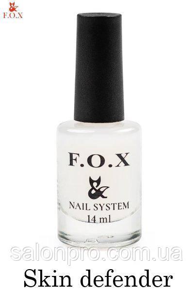 Средство для защиты кутикулы, F.O.X. Skin defender, 14 мл
