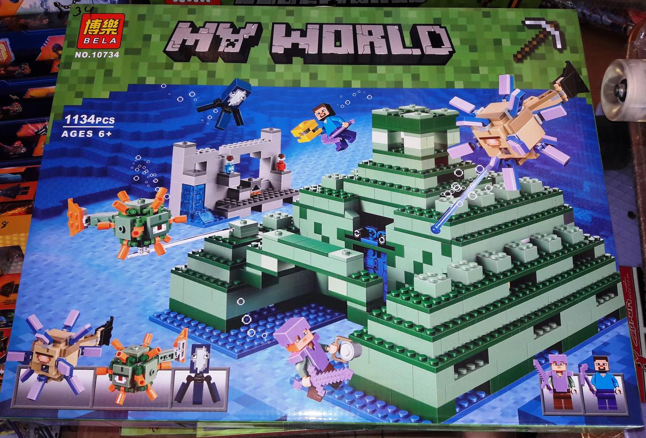 Конструктор Bela 10734 Minecraft Майнкрафт Подводная крепость 1134 дет