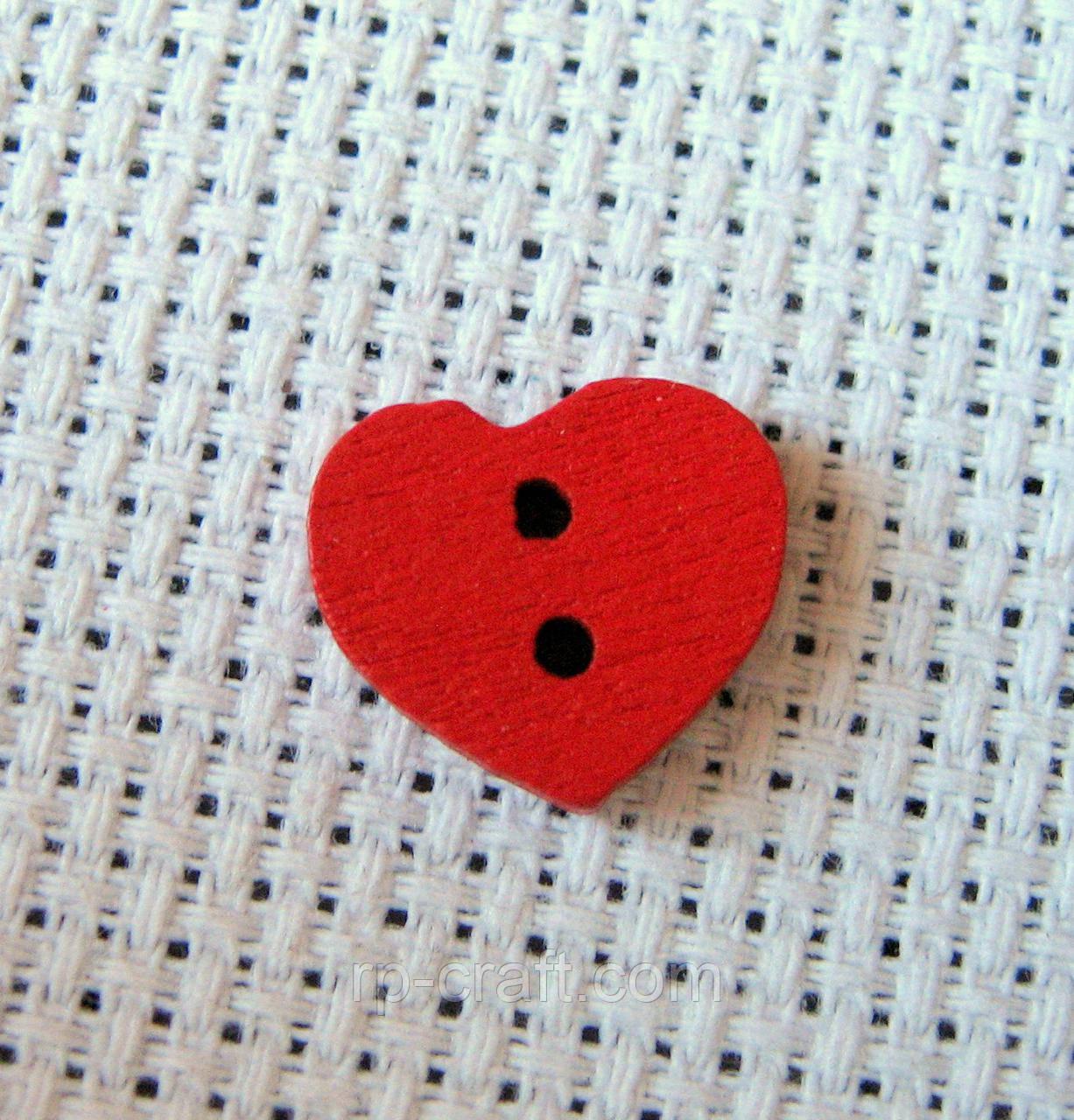 Гудзик дерев'яний, декоративний. Серце 11х13 мм, червоний