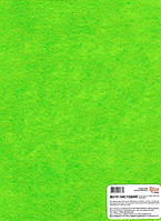 Фетр листовой (полиэстер), 21,5*28 см, салатовый, 180 г/м2, ROSA Talent, 953671