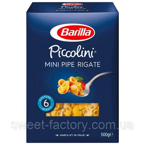 Barilla Piccolini Mini Pipe Rigate