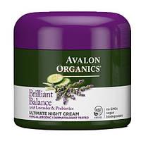 Инновационный ночной крем с экстрактами лаванды, огурца и пребиотиками *Avalon Organics (США)