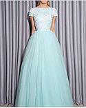Платье бальное макси Италия Isabel Garcia, фото 3