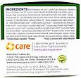 Инновационный ночной крем с экстрактами лаванды, огурца и пребиотиками *Avalon Organics (США), фото 2