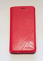 Чехол-книжка для смартфона Huawei Y5 II (CUN-U29) красная