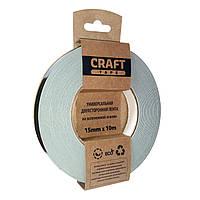 Универсальная двухсторонняя вспененная лента Craft Tape