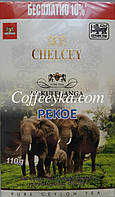Чай чёрный Chelcy Pekoe 110гр