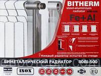 Радиатор для отопления биметаллический Bitherm 500/80, фото 1