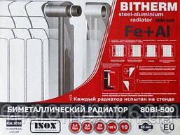 Радиатор для отопления биметаллический Bitherm 500/80
