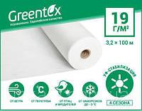 Агроволокно GREENTEX плотность 19г./м2
