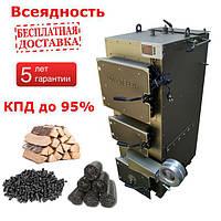 Пиролизный котел 30 кВт. DM-STELLA