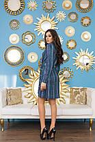 И5027 Платье с кардиганом в полоску, фото 3