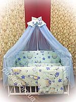 Комплект детского постельного белья 9 в 1 TM Bonna мишки и звезды голубого цвета