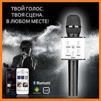 Современный караоке-микрофон Q7 с динамиком. Практичный и стильный дизайн. Купить онлайн. Код: КДН3020