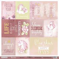 Бумага для скрапбукинга Unicorns, Карточки 2 (ENG), 30х30 см