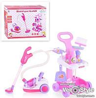 Детский набор для уборки с тележкой и пылесосом 5952/51 (звук, свет)