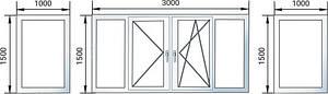 Балкон металлопластиковый-Эконом