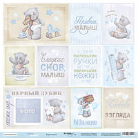 Бумага для скрапбукинга Mommy's Hero, Карточки 2 (RU), 30х30 см